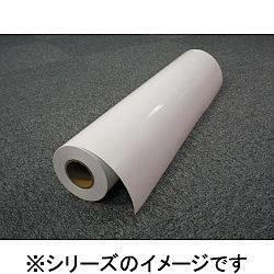 中川製作所 フォトグロスペーパー厚手 610mm×30.5M 0000-208-H72A 目安在庫=△【10P03Dec16】