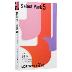 モリサワ MORISAWA Font Select Pack 5(対応OS:WIN&MAC)(M019452) 目安在庫=△【10P03Dec16】