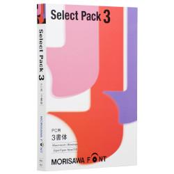 モリサワ MORISAWA Font Select Pack 3(対応OS:WIN&MAC)(M019445) 目安在庫=△【10P03Dec16】