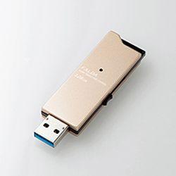 エレコム USBメモリー/USB3.0対応/スライド式/高速/DAU/128GB/ゴールド(MF-DAU3128GGD) メーカー在庫品【10P03Dec16】
