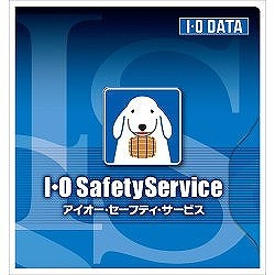 アイ・オー・データ機器 アイオー・セーフティ・サービス Standard 5年間保守パック(ISS-LGL-ST5) 目安在庫=○【10P03Dec16】