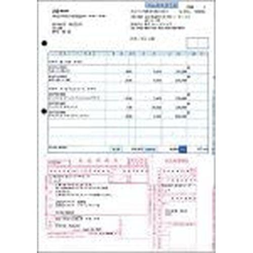 弥生 郵便払込取扱票付納品書(加入者負担)500枚A4縦(334403) 目安在庫=△【10P03Dec16】