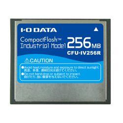 アイ・オー・データ機器 コンパクトフラッシュカード(工業用モデル)256MB CFU-IV256R 目安在庫=△【10P03Dec16】