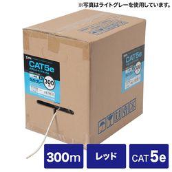 サンワサプライ カテゴリ5eUTP単線ケーブルのみ 300m レッド KB-T5-CB300RN メーカー在庫品【10P03Dec16】