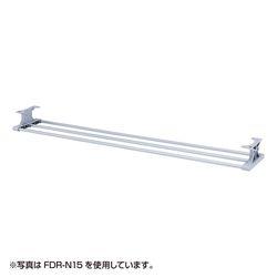 サンワサプライ 中棚(W1800用) FDR-N18 メーカー在庫品【10P03Dec16】