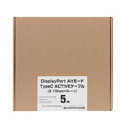 返品送料無料 カード決済可能 2021年4月度ショップ 期間限定 オブ ザ マンス 都道府県賞を受賞致しました サンワサプライ DisplayPortAltモード 10P03Dec16 8.1Gbps×4 TypeC メーカー在庫品 KC-ALCCA1450 5m ACTIVEケーブル