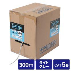 サンワサプライ カテゴリ5eUTPより線ケーブルのみ 300m ライトグレー KB-T5Y-CB300N メーカー在庫品【10P03Dec16】
