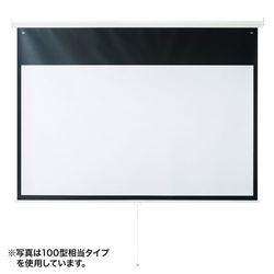 サンワサプライ プロジェクタースクリーン(吊り下げ式)(PRS-TS80HD) メーカー在庫品【10P03Dec16】