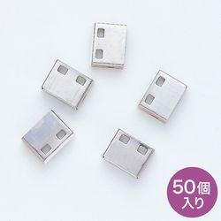 サンワサプライ SL-46-W用取付け部品(50個入り) ホワイト SL-46WOP-50 メーカー在庫品【10P03Dec16】