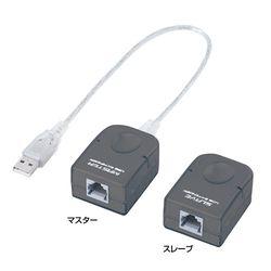 サンワサプライ USB-RP40 USBエクステンダー メーカー在庫品【10P03Dec16】