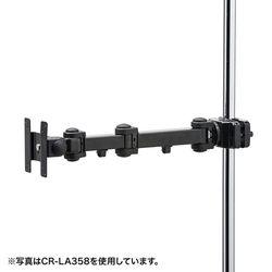 サンワサプライ 高耐荷重支柱取付けモニタアーム CR-LA360 メーカー在庫品【10P03Dec16】
