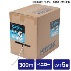 サンワサプライ カテゴリ5eUTP単線ケーブルのみ 300m イエロー KB-T5-CB300YN メーカー在庫品【10P03Dec16】