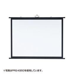 サンワサプライ プロジェクタースクリーン(壁掛け式)(4:3) 80型相当 PRS-KB80 メーカー在庫品【10P03Dec16】