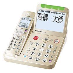 シャープ デジタルコードレス電話機 ゴールド系(JD-AT95C) 目安在庫=△【10P03Dec16】