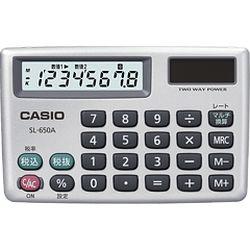 カード決済可能 2019年1月度ショップ オブ ザ マンス 都道府県賞を受賞致しました カシオ計算機 電卓 カシオ 実物 10P03Dec16 カード型電卓 8桁 SL-650A メーカー在庫品 人気