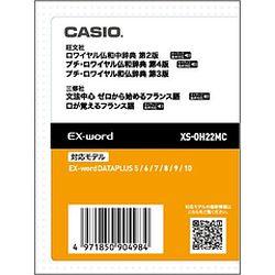 カシオ計算機 EX-word電子辞書追加コンテンツ XS-OH22MC 目安在庫=△【10P03Dec16】