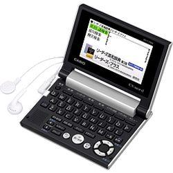 カシオ計算機 EX-word 電子辞書 (英語)小型音声モデル XD-CV900 メーカー在庫品【10P03Dec16】