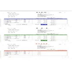オービックビジネスコンサルタント 単票納品書4行 商蔵奉行用(4211) メーカー在庫品【10P03Dec16】