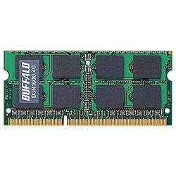 バッファロー D3N1600-4G PC3-12800 204Pin DDR3 SDRAM S.O.DIMM 4GB 目安在庫=△【10P03Dec16】