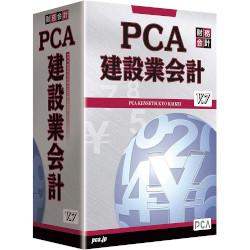 ピーシーエー PCA建設業会計V.7 with SQL 2クライアント(対応OS:その他)(PKENW2C12) メーカー在庫品【10P03Dec16】