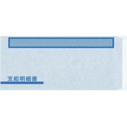 オービックビジネスコンサルタント 単票支給明細書(6101)専用窓付封筒シール付(FT-61S) メーカー在庫品【10P03Dec16】