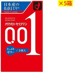 オカモト 001 ゼロワン たっぷりゼリー 3コ入×5箱(9990000006519) 目安在庫=△【10P03Dec16】
