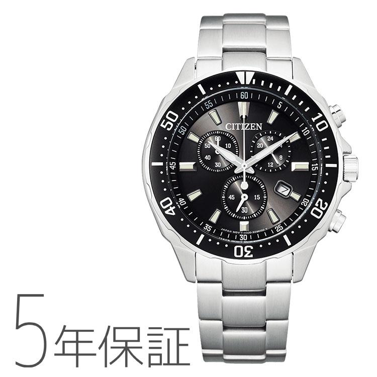シチズン CITIZEN オルタナ ALTERNA エコドライブ 腕時計 VO10-6771F