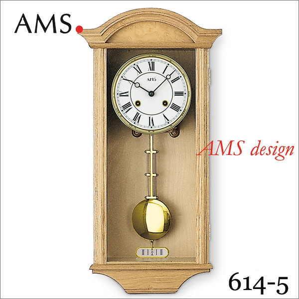 E bloom rakuten global market german noble brand ams clock ams 614 1 aloadofball Choice Image