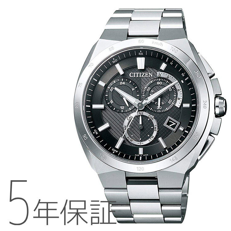 Five years guarantee citizen Citizen アテッサ ATTESA chronograph radio time signal watch men AT3010-55E