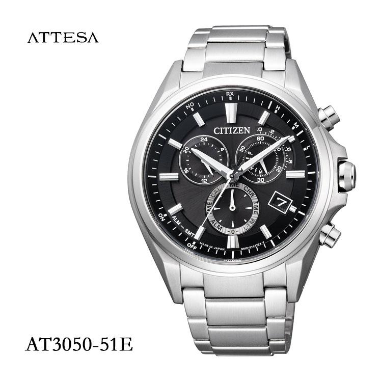 シチズン CITIZEN アテッサ ATTESA エコ・ドライブ電波時計 クロノグラフ AT3050-51E 腕時計 メンズ