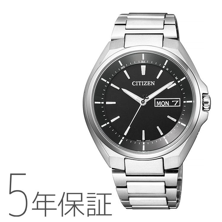 シチズン CITIZEN アテッサ ATTESA 電波時計 国内専用 スーパーチタニウム AT6050-54E 腕時計 メンズ