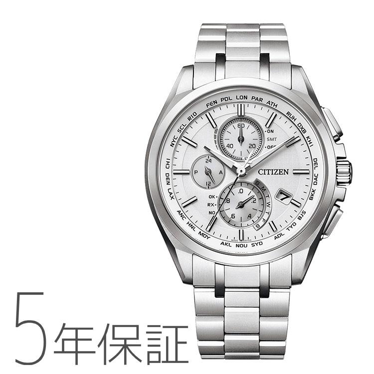 シチズン CITIZEN アテッサ ATTESA エコドライブ電波時計 メンズ 腕時計 AT8040-57A