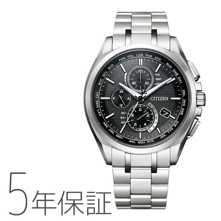 シチズン CITIZEN アテッサ ATTESA エコドライブ電波時計 メンズ 腕時計 AT8040-57E