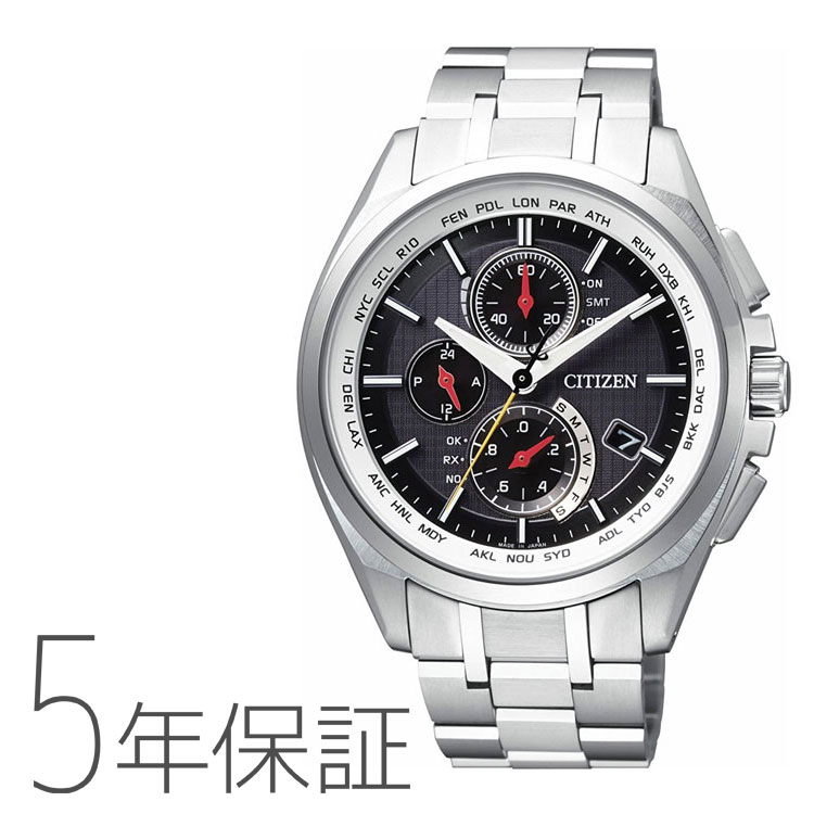 アテッサ ATTESA AT8040-57F シチズン CITIZEN サンウルブズコラボレーションモデル 数量限定 ソーラー電波時計 腕時計 メンズ