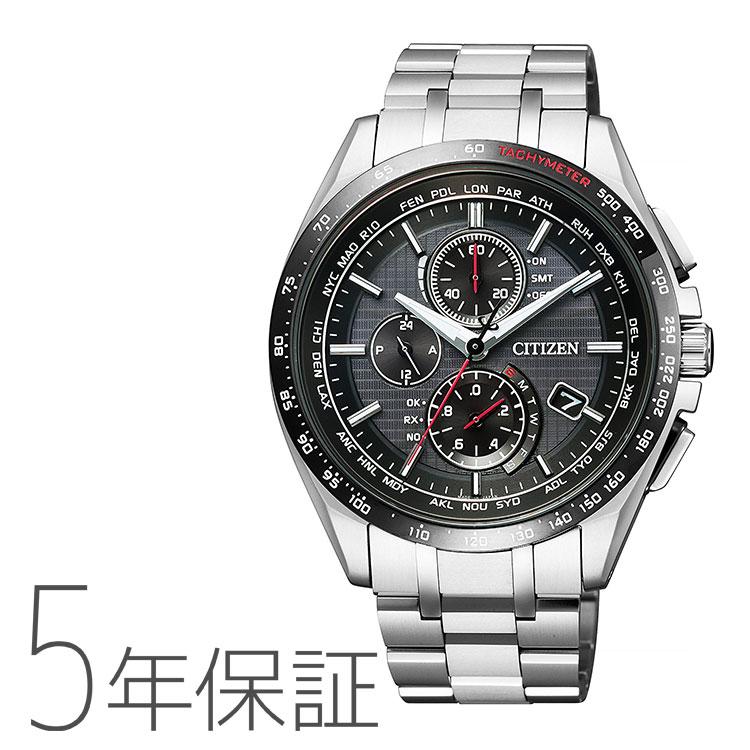 シチズン CITIZEN アテッサ ATTESA ワールドタイム電波時計 AT8144-51E 腕時計 メンズ