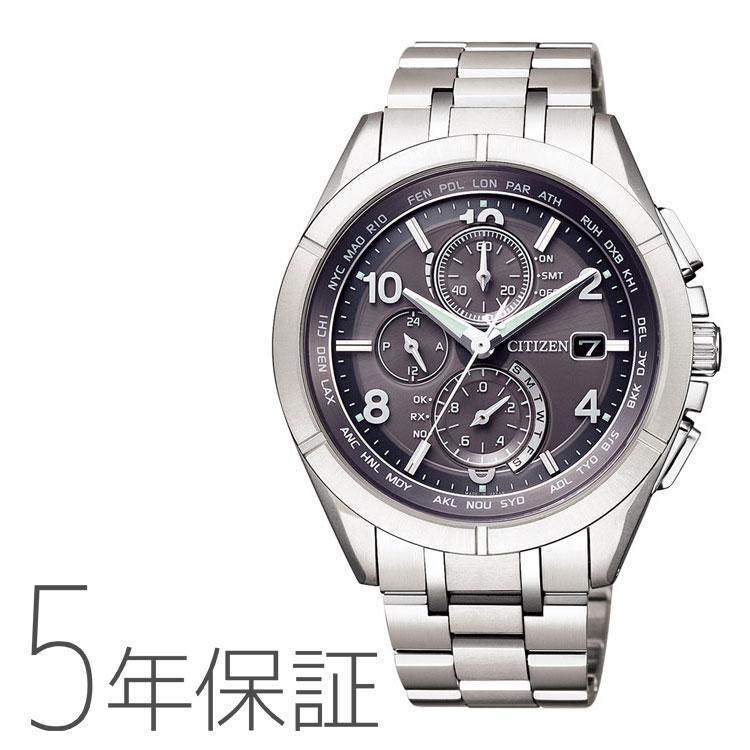 アテッサ ATTESA AT8160-55H シチズン CITIZEN ソーラー電波時計 オールグレー 世界限定1400本 替えバンド付き チタンベルト メンズ 腕時計