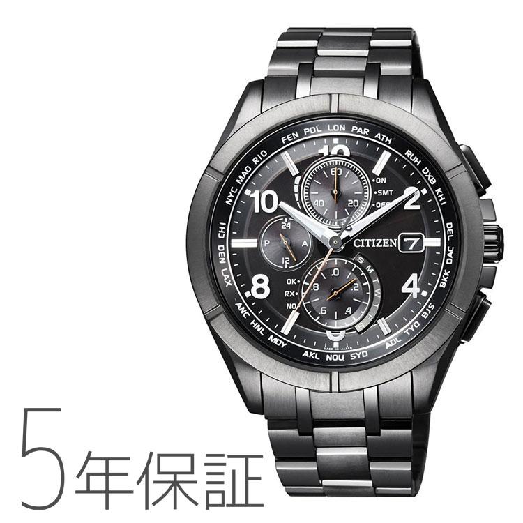 アテッサ ATTESA AT8166-59E シチズン CITIZEN ブラックチタニウムシリーズ 黒 ソーラー電波時計 チタン 腕時計 メンズ
