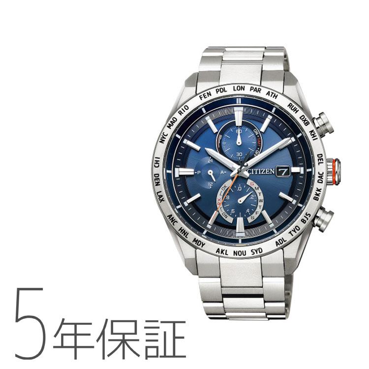 アテッサ シチズン エコ・ドライブ ソーラー電波時計 アクトライン ダイレクトフライト メンズ 腕時計 CITIZEN ATTESA AT8181-63L