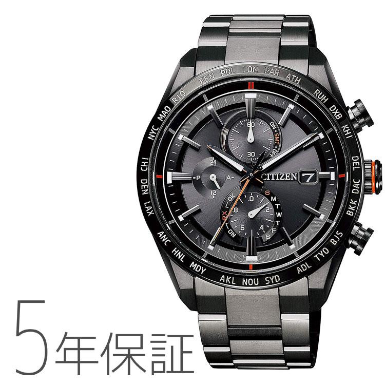 アテッサ シチズン エコ・ドライブ ソーラー電波時計 アクトライン ダイレクトフライト メンズ 腕時計 CITIZEN ATTESA AT8185-62E