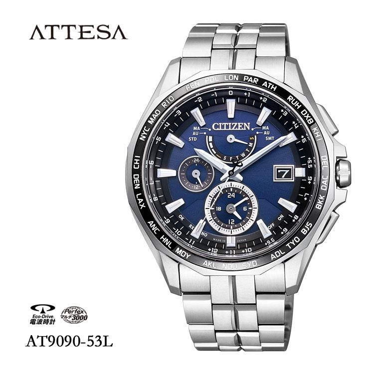 アテッサ ATTESA AT9090-53L シチズン CITIZEN エコドライブ電波時計 メタル メンズ 腕時計
