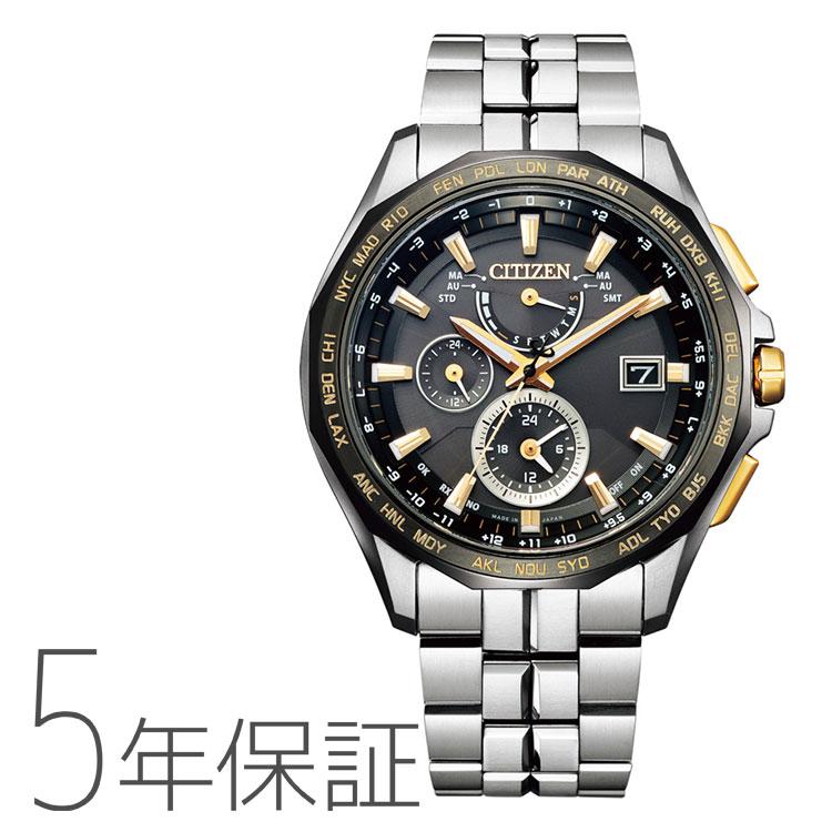 5年保证atessa ATTESA AT9095-50E居民西铁城环保开车兜风电波钟表人手表