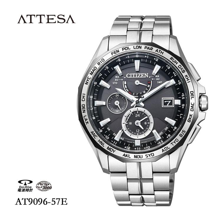 アテッサ ATTESA AT9096-57E シチズン CITIZEN エコドライブ電波時計 メタル メンズ 腕時計