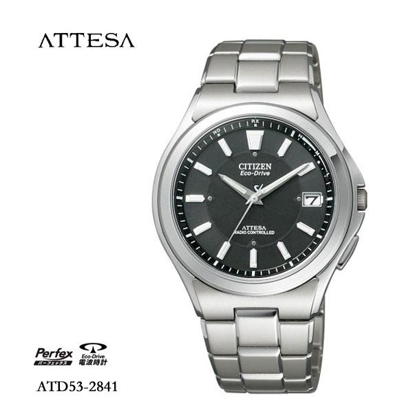 CITIZEN citizen ATTESA atessa ATD53-2841fs3gm