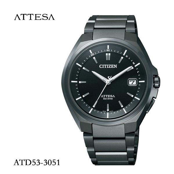Five years guarantee Citizen citizen ATTESA アテッサエコドライブ radio time signal men watch ATD53-3051
