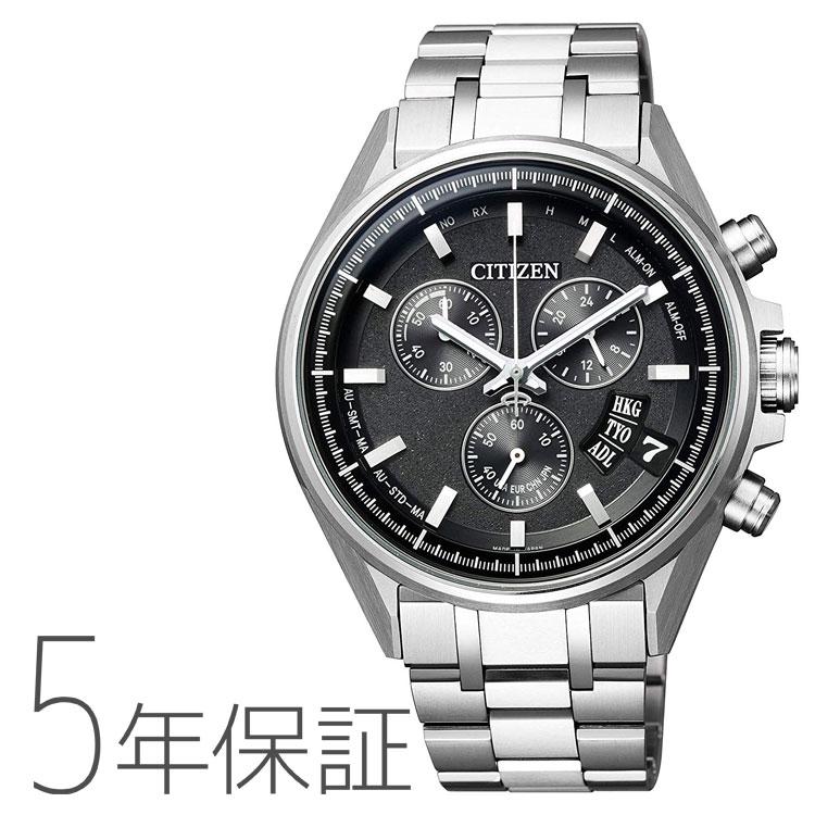 アテッサ ATTESA BY0140-57E シチズン CITIZEN 電波ソーラー チタンバンド メンズ 腕時計