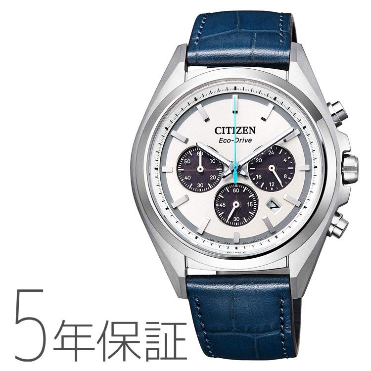 アテッサ ATTESA CA4390-04H シチズン CITIZEN 革バンド クロノグラフ メンズ 腕時計