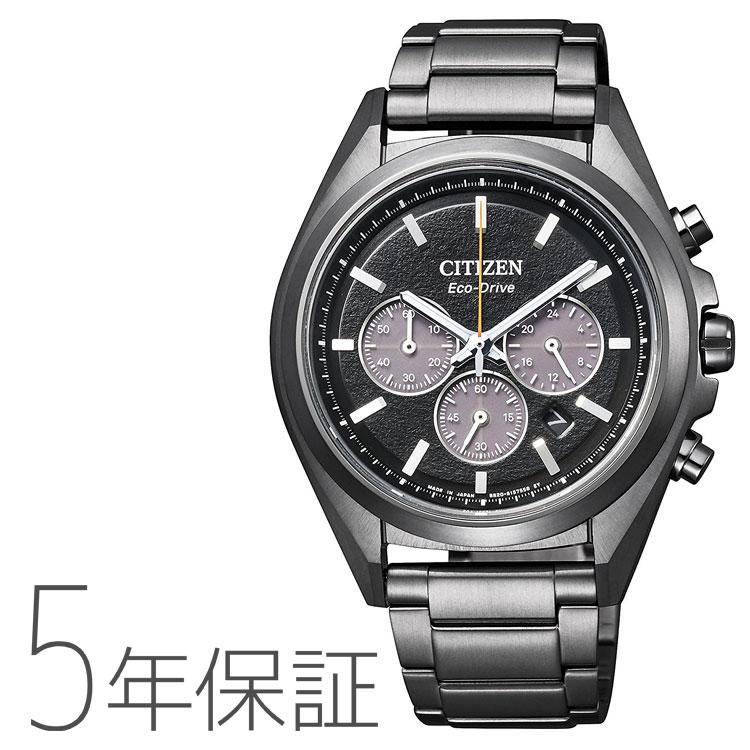 アテッサ ATTESA CA4394-54E シチズン CITIZEN エコドライブ チタニウム クロノグラフ 黒 ブラック 腕時計 メンズ