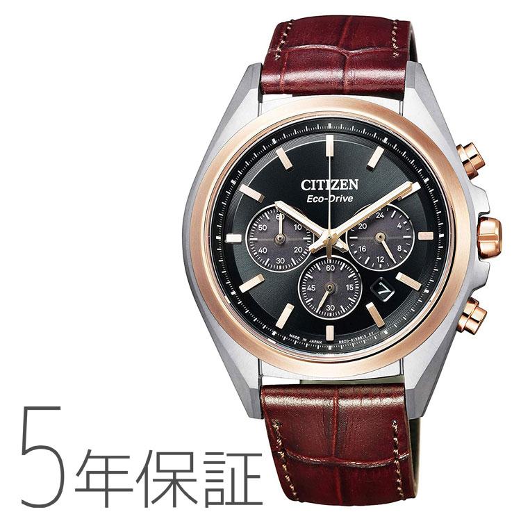 アテッサ ATTESA CA4395-01E シチズン CITIZEN 革バンド クロノグラフ メンズ 腕時計