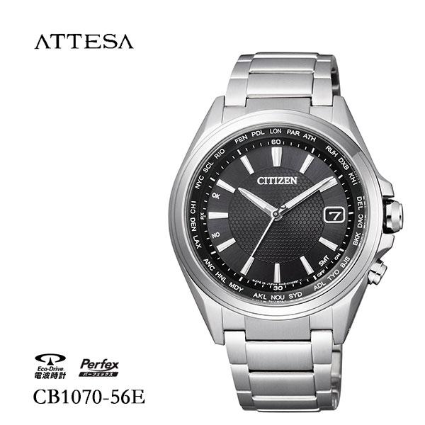 シチズン CITIZEN アテッサ ATTESA エコドライブ電波時計 CB1070-56E メンズ 腕時計
