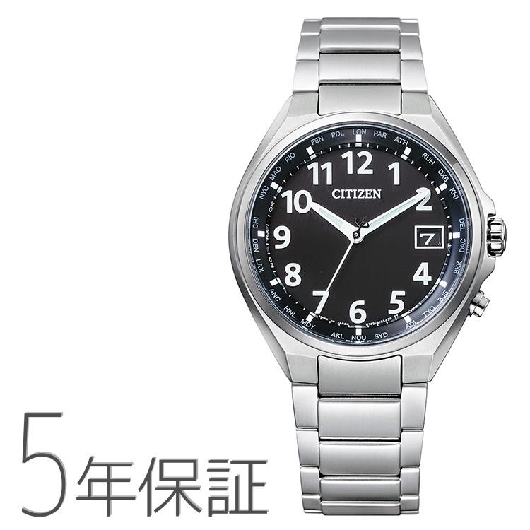 アテッサ ATTESA CB1120-50F シチズン CITIZEN 電波ソーラー チタンバンド アラビア文字 黒 ブラック 腕時計 メンズ